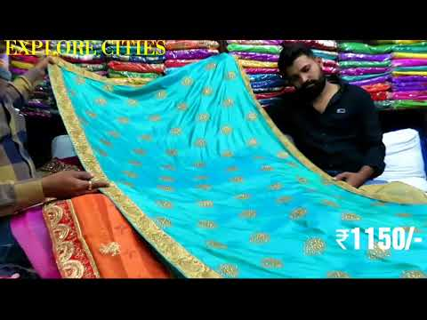 Wedding Sarees In Surat |Designer Sarees Wholesale In Surat | Surat Textile Market