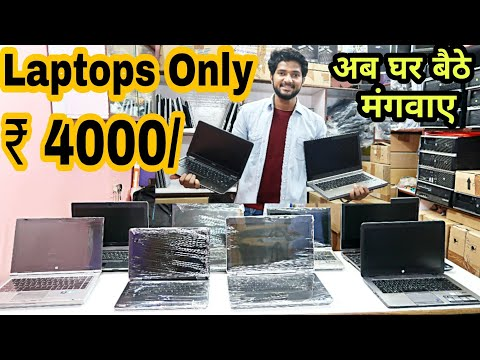 Second hand laptops for sale near me
