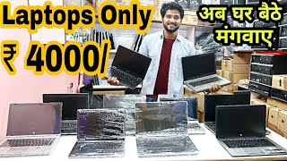 Cheapest Laptop Market [Wholesale/Retail] | Laxmi Nagar | Delhi | Ankit Hirekhan