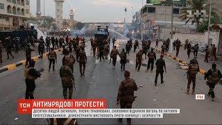 Силовики вдкрили вогонь по протестувальниках в ¶раку 31 людина загинула 4 тисяч поранен