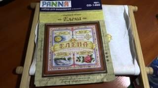 Именной оберег Елена от PANNA: Отчет №1