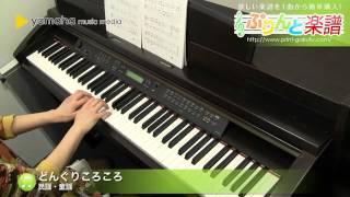 使用した楽譜はコチラ→http://www.print-gakufu.com/score/detail/83102...