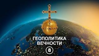 видео Клуб молодого пассионария
