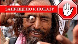 Восстановление зрения. Видео было запрещено в Яндексе!!!(Восстановление зрения возможно без операций и лазерной коррекции. Подарки от Николая Пейчева - http://биофото..., 2014-04-21T19:00:09.000Z)