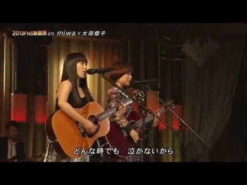 Don't cry anymore - miwa x Ohara Sakurako