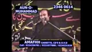 MAJLIS BY ALLAMA MOHSIN NAQVI SAHAB, TITLE = 28 SAFAR AND AON O MOHAMMED (AS)