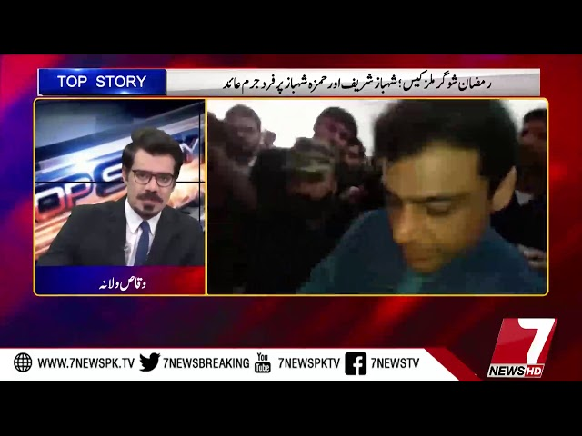 TOP STORY 09 April 2019 | 7 News Official |