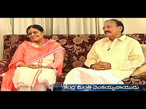 Shri M.Venkaiah Naidu and His Daughter Interview - Part-2 / 3
