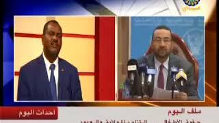 رفع   اسم السودان من الدول التي تنتهك حقوق الأطفال وتقوم بتجنيدهم