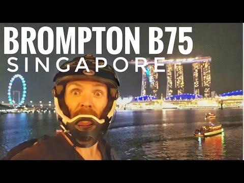 BROMPTON B75 IN SINGAPORE