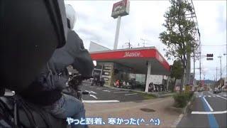 マルティ松江店訪問 ゼルビス ソロツーリング 島根県松江市 AS100V 20151005