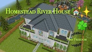 Sims Freeplay - Homestead River House #2 (Original House Design)