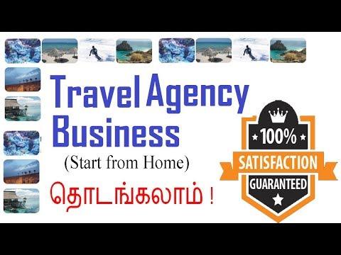 🚗ஒரு கம்ப்யூட்டர் இருந்தா போதும் / Start Travel Agency Business in Tamil