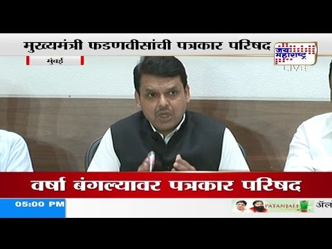 BJP pulls out of Mayor and Deputy Mayor's race, CM Devendra Fadnavis says party won't compromise
