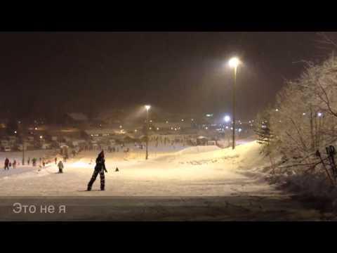Winter trip to Finland