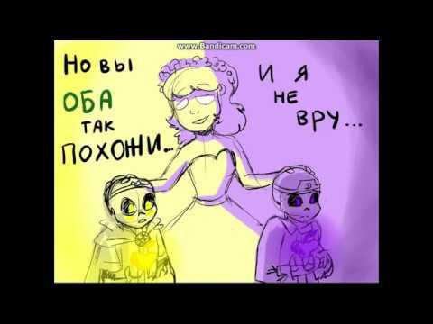 Steven Universe - Both Of You - ( Dreamtale )