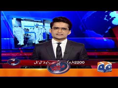 Aaj Shahzeb Khanzada Kay Sath | 31st March 2020 | Part 01