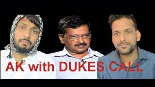 KEJRIWAL EXCLUSIVE INTERVIEW WITH DUKES CALL