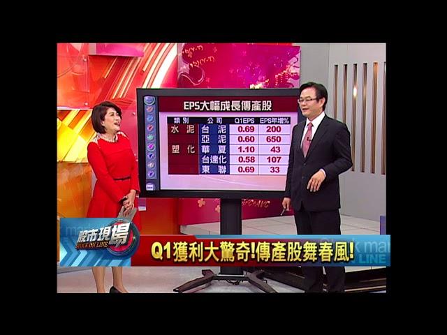 【股市現場-非凡商業台鄭明娟主持】20180516part.4(賴建承)