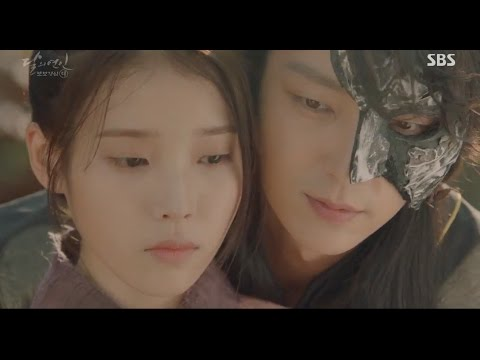Moon Lovers: Scarlet Heart Ryeo OST - Davichi 'Forgetting You' [Eng Sub]