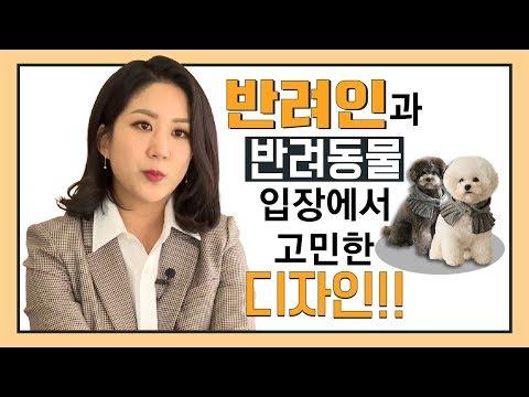 반려인과 반려동물을 위한 라이프스타일 브랜드 '리카리카'