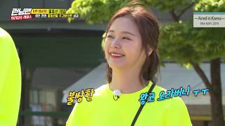 [HOT CLIPS] [RUNNINGMAN] [EP 452-2]   Throw the water balloon over the pull-up bar! (ENG SUB)