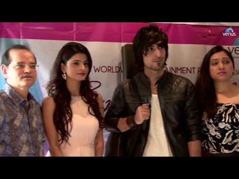 Gunehgaar Ishq : Music Launch | Singer:- Sayed Rahi Umair | Feat : Sharmin Kazi & Sayed Rahi Umair |