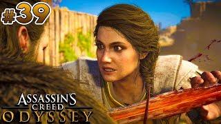 Assassin's Creed Odyssey (39) - Strzała w plecy! | Vertez | Zagrajmy w AC Odyseja