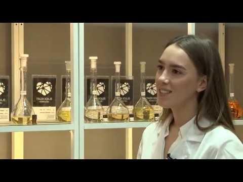 Где в Ростове. Создание парфюма