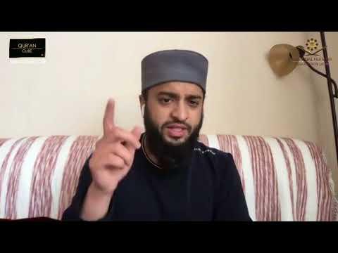 Taraweeh Training Course 2018 (Part 2): Mufti Mohammed Wasim Khan - National Huffadh Association UK