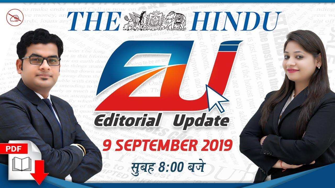 8:00 am   The Hindu Editorial Updates   9 September 2019