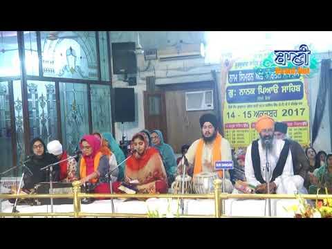 Rehraas-Sahib-G-Braham-Bunga-Dodra-Sangat-At-G-Nanak-Piao-Sahib-On-15-October-2017-Eve