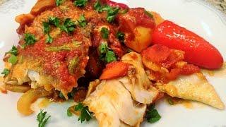 МОРСКАЯ РЫБА с овощами в томатном соусе. Донская кухня.