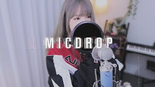 Download BTS (방탄소년단) - 'MIC Drop'|COVER by 새송|SAESONG