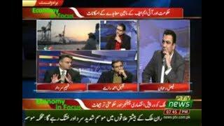 Steps Necessary for Pakistan Economics, IMF, CPEC | Faheem Sardar 190113