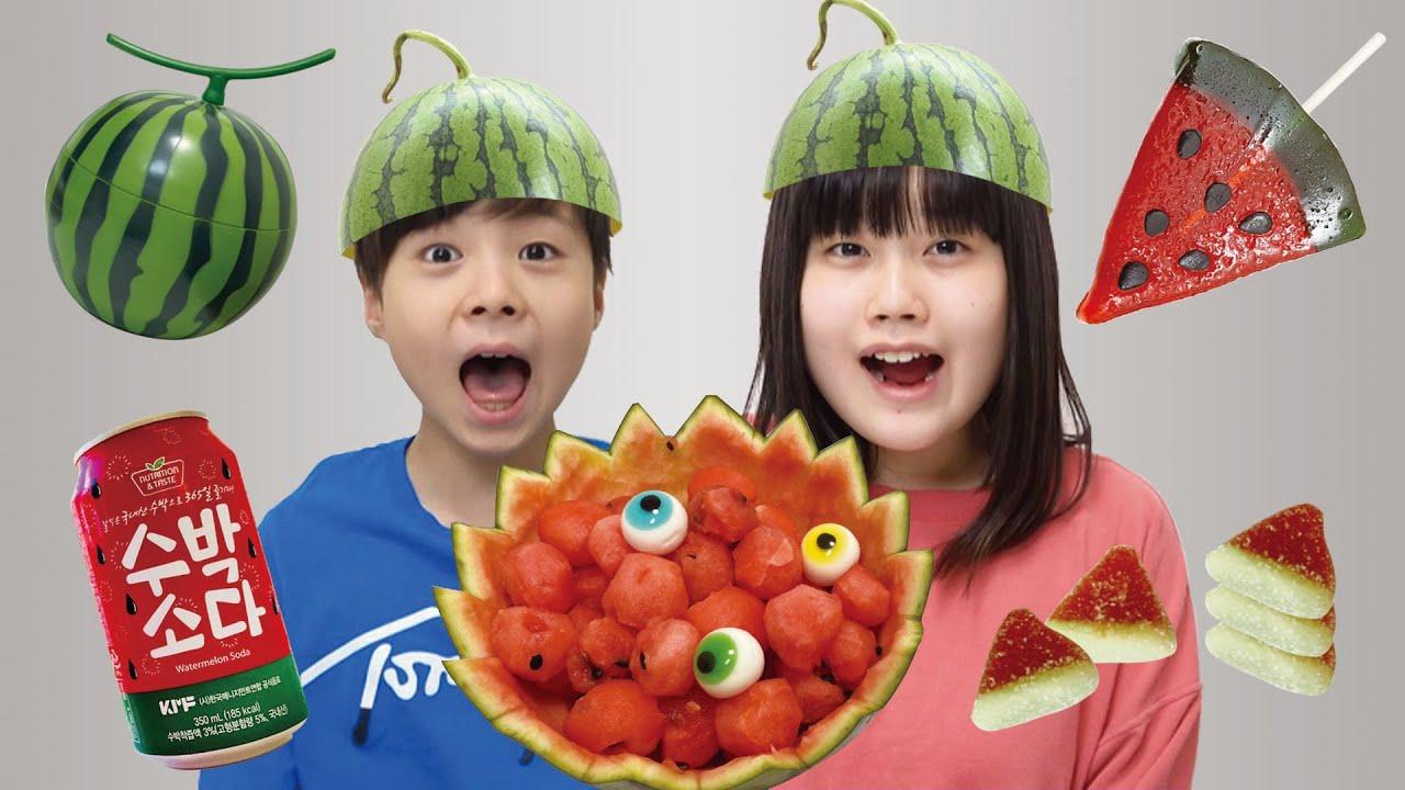Watermelon Ice Cream 수박 먹방 Mukbang KOYA and NEMI