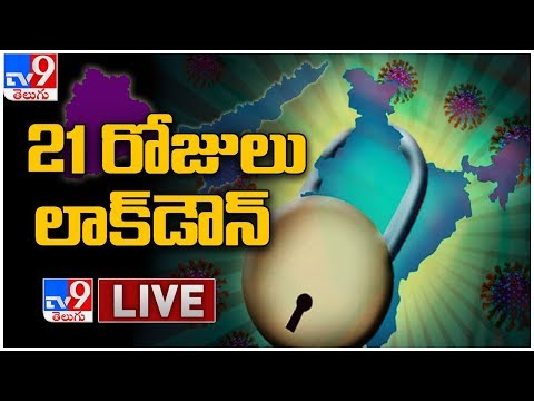 India Under Lockdown LIVE || Coronavirus In India LIVE Updates - TV9