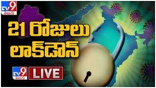 India Under Lockdown LIVE || Coronavirus In India LIVE Updates - TV9