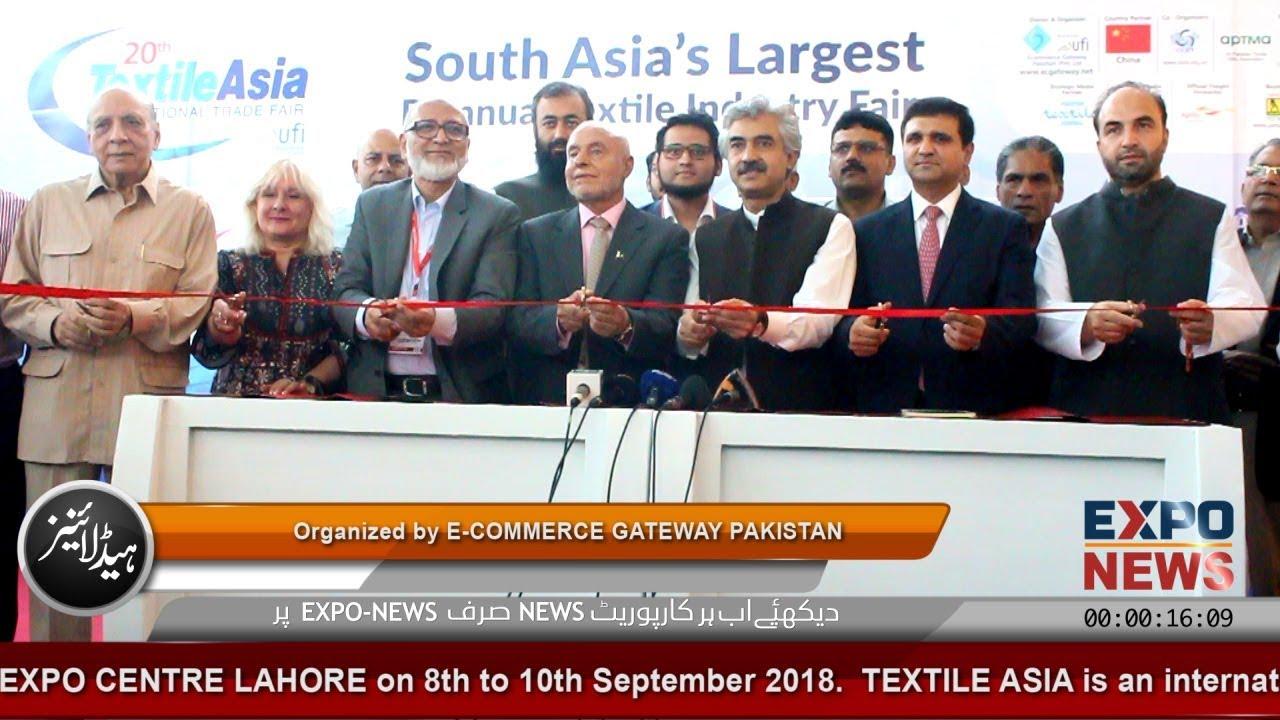 20th TEXTILE ASIA 2018 at Expo Centre Lahore Pakistan | World Biggest  Textile Exhibition