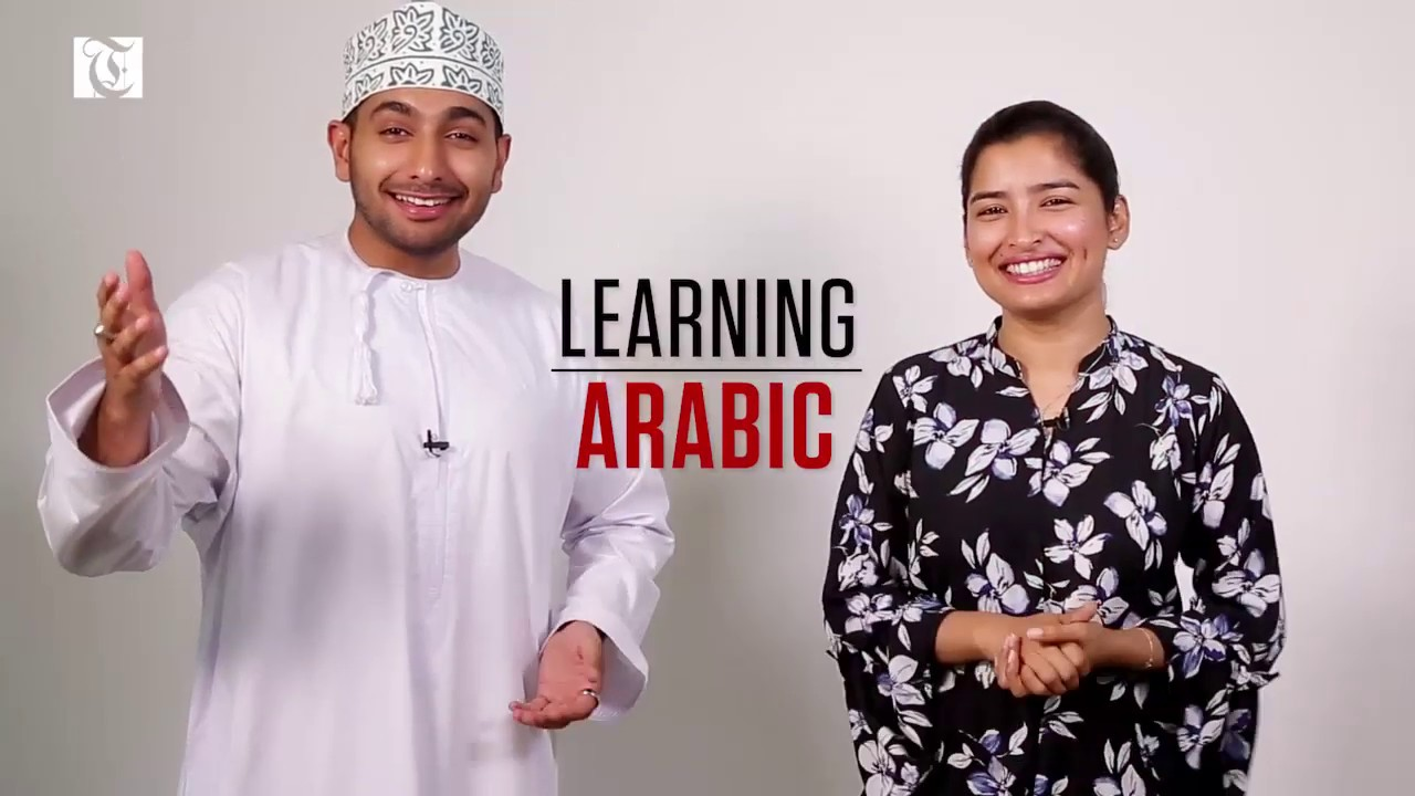 Learning Arabic Episode 5 - Eid Greetings