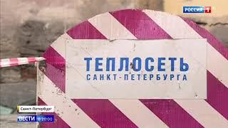 Смотреть видео Трагедия в Петербурге: 500 тонн кипятка залило кафе за секунды - Россия Сегодня онлайн