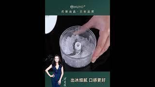 얼음가는기계 가정용 휴대용 미니 눈꽃 빙수기 제빙기 빙…