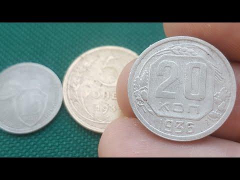 Чистка монет ПЕРЕКИСЬ ВОДОРОДА