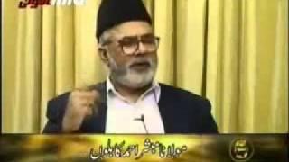 Ahmadiyya Kalima - Lies of Mullahs - Molvies exposed Urdu part 2-3