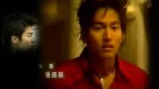 meteor garden OST - ni yao de ai
