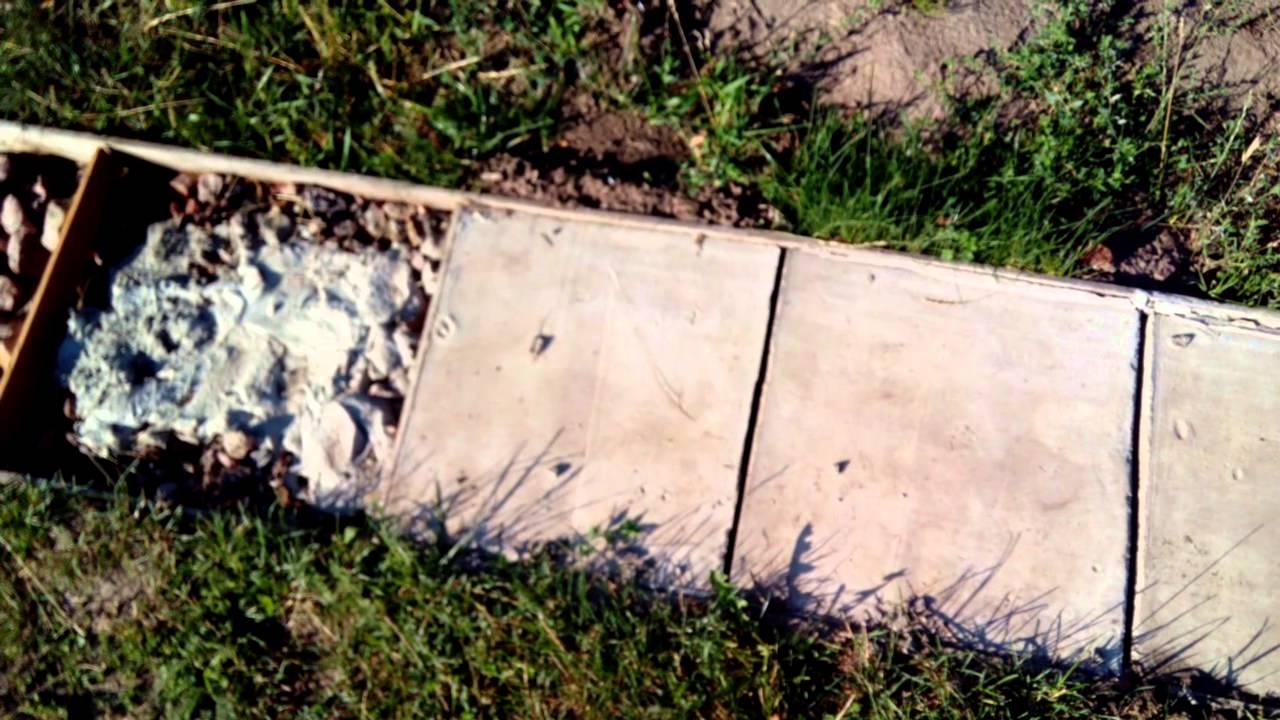 Дорожки своими руками бетонная дорожка на даче фото 793