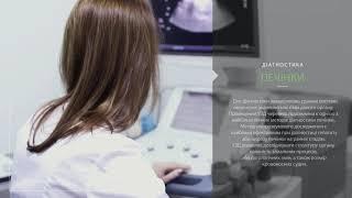 УЗИ органов брюшной полости - когда поводят, сколько длится процедура, как готовиться