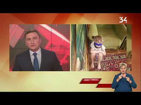 34 телеканал: В Днепре многодетная мать посадила на цепь 8-летнего сына