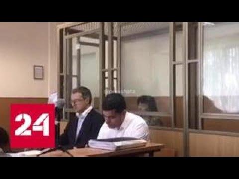 На Кубани за вымогательство задержана бывшая жена участника кущевской банды Цеповяза - Россия 24