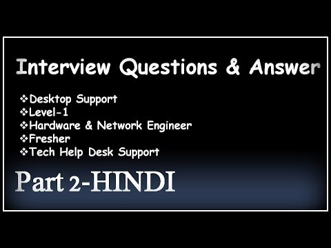 Interview Questions  Answer for Desktop Support,Level-1,Fresher